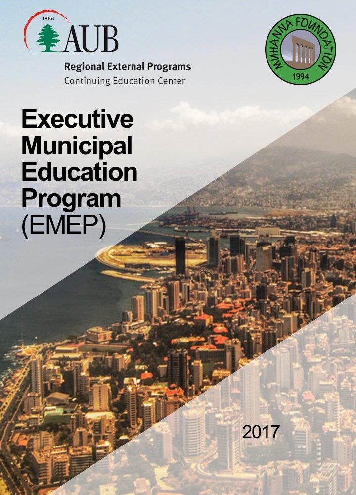 EMEP Cover